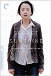 Secret Sunshine - Criterion Collection (DVD - SONE 1)