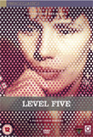 Level Five (UK-import) (DVD)