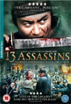 13 Assassins (UK-import) (DVD)