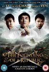 Founding Of The Republic (UK-import) (DVD)