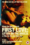 First Love - Litter On The Breeze (UK-import) (DVD)