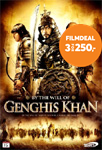 Produktbilde for By The Will Of Genghis Khan (DVD)