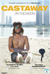 Castaway On The Moon (DVD)