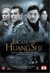 Escape From Huang Shi (DVD)