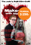 Produktbilde for Make Out With Violence (DVD)