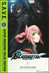 Blassreiter - The Complete Series (DVD - SONE 1)