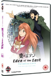 Eden Of The East - Paradise Lost (UK-import) (DVD)