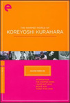 The Warped World Of Koreyoshi Kurahara - Eclipse Series 28 (DVD - SONE 1)