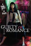 Guilty Of Romance (UK-import) (DVD)