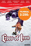 Produktbilde for Cross Of Iron (DVD)