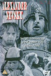 Alexander Nevsky (UK-import) (DVD)