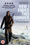 How I Ended This Summer (UK-import) (DVD)