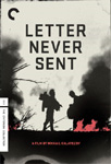 Letter Never Sent - Criterion Collection (DVD - SONE 1)