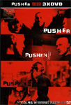 Pusher Trilogien (DVD)