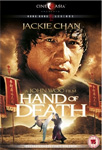 Hand Of Death (UK-import) (DVD)