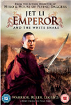 Emperor And The White Snake (UK-import) (DVD)