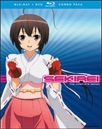 Sekirei - The Complete Series (Blu-ray + DVD)