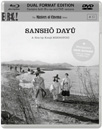 Sansho Dayu (UK-import) (Blu-ray + DVD)
