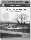 Ugetsu Monogatari (UK-import) (Blu-ray + DVD)