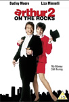 Arthur 2 - On The Rocks (UK-import) (DVD)