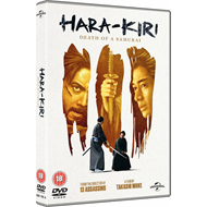 Hara-Kiri: Death Of A Samurai (UK-import) (DVD)