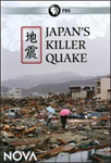 Japan's Killer Quake (DVD - SONE 1)