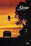 Gene - Rising For Sunset (DVD)