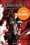 Dragon Age - Dawn Of The Seeker (DVD - SONE 1)