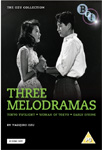 Three Melodramas By Yasujiro Ozu (UK-import) (DVD)