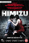 Himizu (UK-import) (DVD)