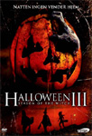 Halloween III - Season Of The Witch (DVD)