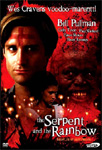 The Serpent And The Rainbow (DVD)