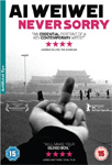 Ai Weiwei - Never Sorry (UK-import) (DVD)