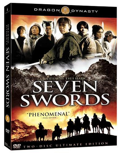 Seven Swords (DVD - SONE 1)