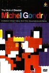 The Work Of Director Michel Gondry (DVD - SONE 1)