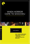 When Horror Came To Shochiku - Eclipse Series 37 (DVD - SONE 1)