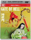 Gate Of Hell (UK-import) (Blu-ray + DVD)