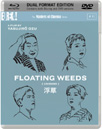 Floating Weeds (UK-import) (Blu-ray + DVD)