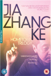 Jia Zhang-Ke - The Hometown Trilogy (UK-import) (DVD)