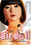 Air Doll (UK-import) (DVD)