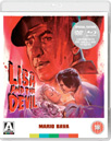 Lisa & The Devil (UK-import) (Blu-ray + DVD)