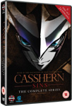 Casshern: Sins - The Complete Collection (UK-import) (DVD)
