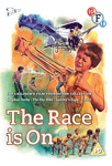 Children's Film Foundation Collection Vol.2 - The Race Is On (UK-import) (DVD)