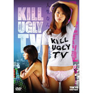 Kill The Ugly TV (DVD - SONE 1)
