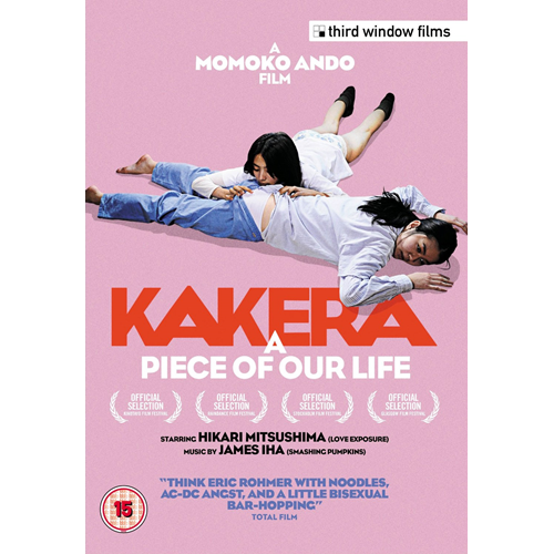 Kakera - A Piece Of Our Life (UK-import) (DVD)
