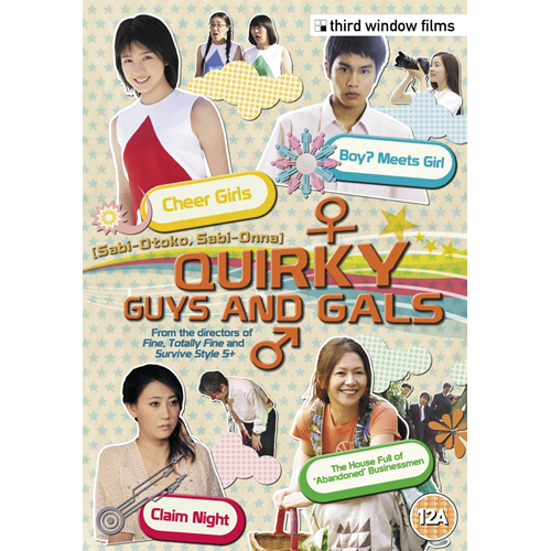 Quirky Guys And Gals (UK-import) (DVD)