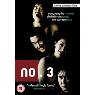 No. 3 (UK-import) (DVD)