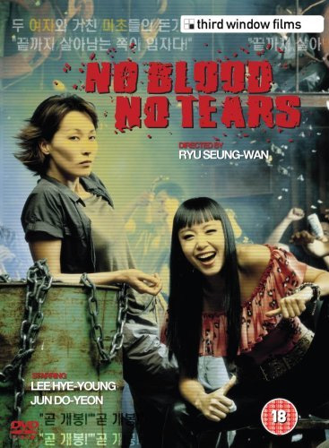 No Blood No Tears (UK-import) (DVD)
