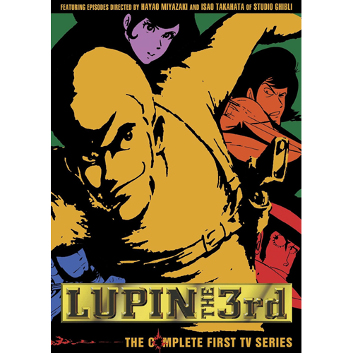Lupin The 3rd - The Complete First TV Series (DVD - SONE 1)