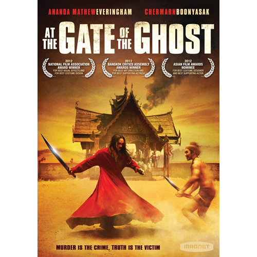 At The Gate Of The Ghosts (DVD - SONE 1)